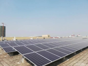 320kW on grid solar power system in China
